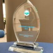 Specta received an award in the category «Health-improving Culture Development»